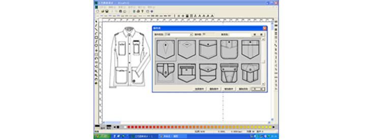 Il software CAD IECHO Garment è stato promosso per la prima volta dalla China National Garment Association come sistema CAD con marchi di conoscenza indipendenti nazionali