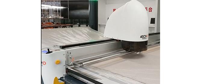Automatic film mulching device