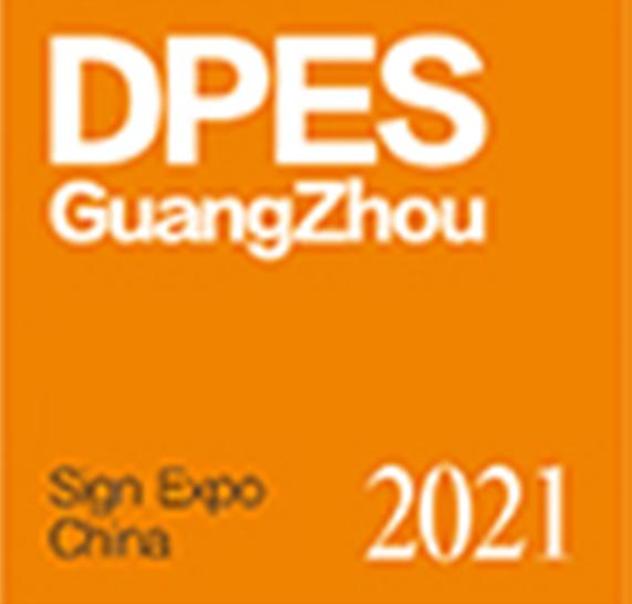 DPES EXPO GuangZhou 2021